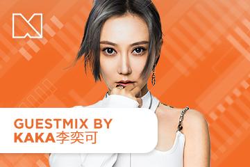 Mixmash Radio #334
